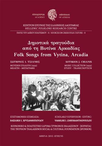 Cover_vytina