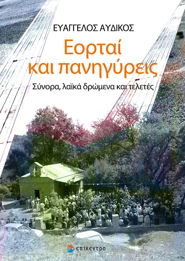 Cover 04 copy (4)