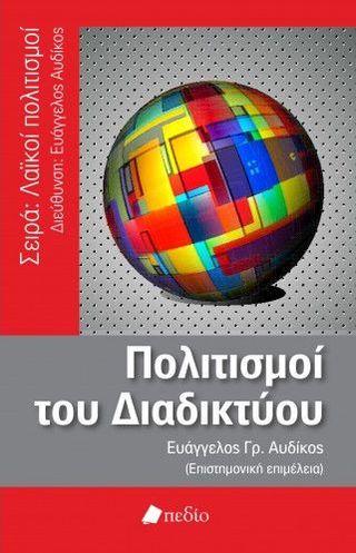 COVER  AYDIKOS-2