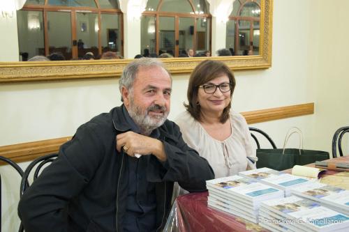 2017.11.11 - Pigadia  Elias  Vasilaras & Sofia Chatzigeorgiou-Touma [Ekklisiastiko Megaro]